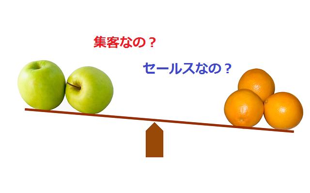 compare-643305_640